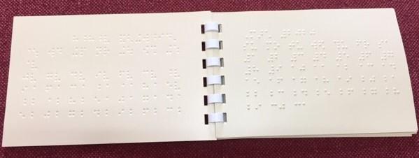 Small Calendar 2020