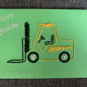 Construction Forklift Birthday Card