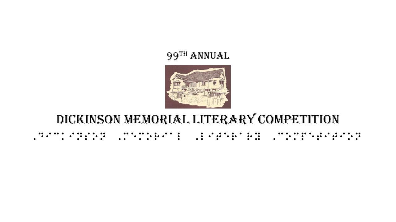 Dickinson Memorial Literary Competition 2020 logo